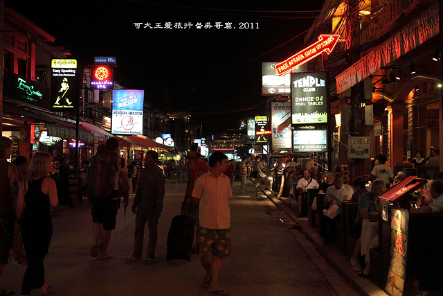 Pub Street_2