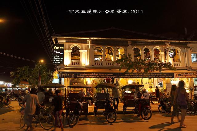 Pub Street_6
