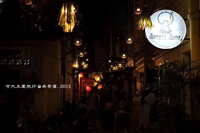Pub Street_13