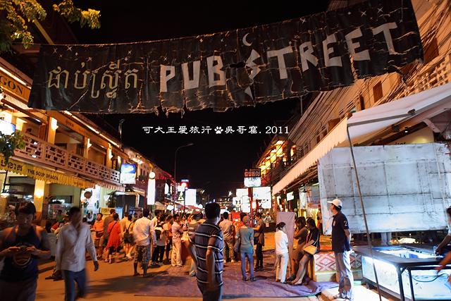 Pub Street_15