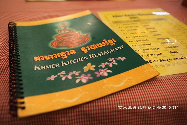 Khmer_1