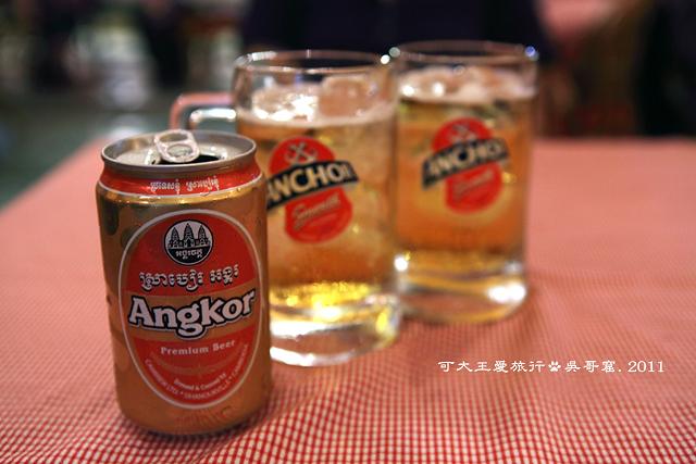Khmer_4