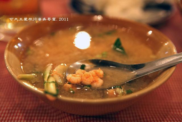 Khmer_6