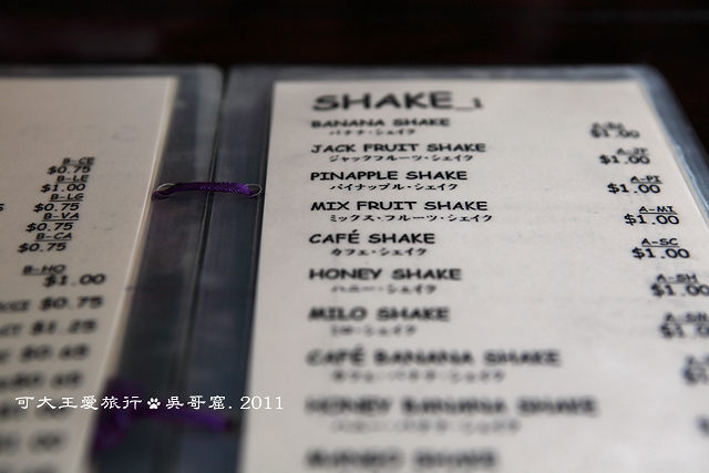 Shake_2