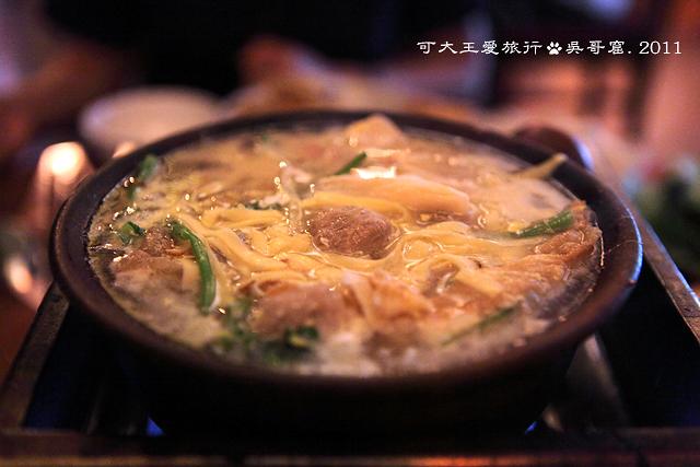 Soup Dragon_12