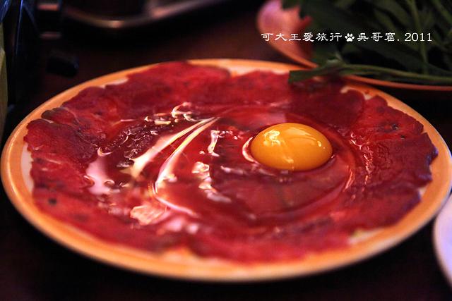Soup Dragon_11