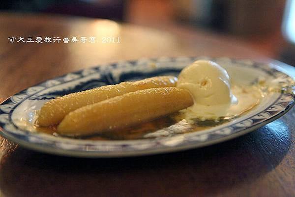 Soup Dragon_13