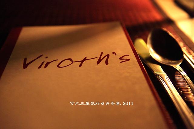 Viroth's_1