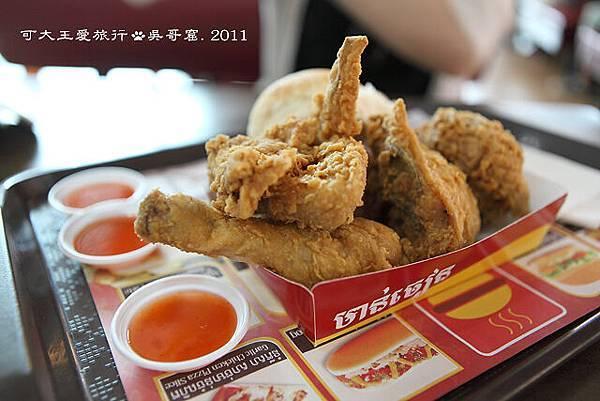 Lucky Burger_2R