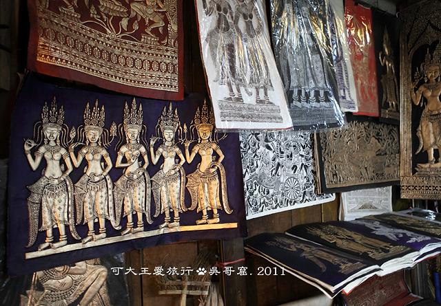 Cambodia_20