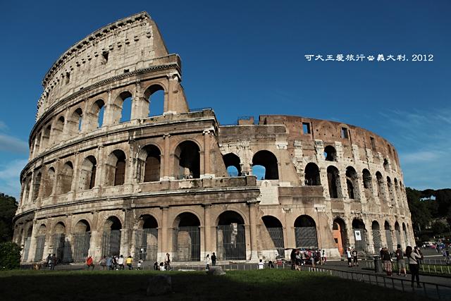 Colosseo_44