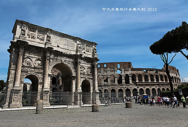 Colosseo_48