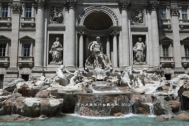 Fontana di Trevi _1