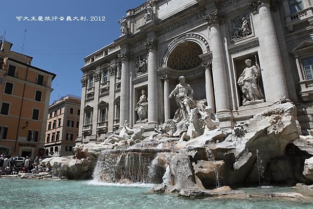 Fontana di Trevi _5