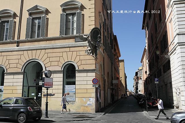 Roma_12