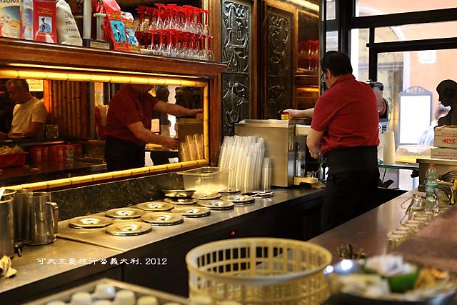 Caffe' Tazza d'Oroi_2