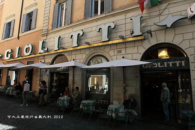 Giolitti_1