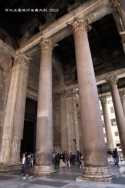 Pantheon_13