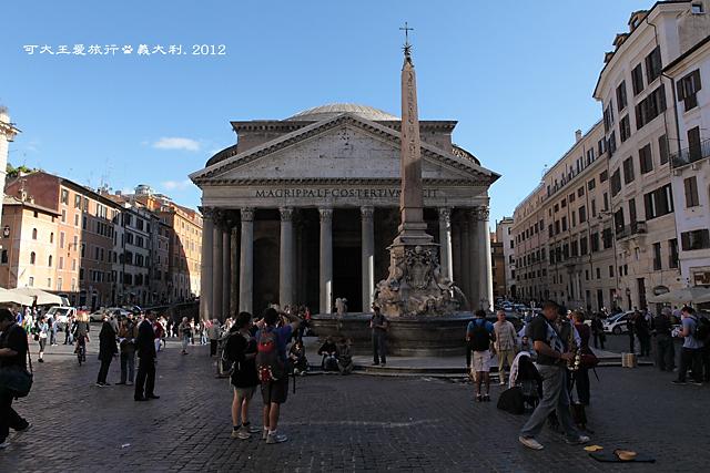 Pantheon_20
