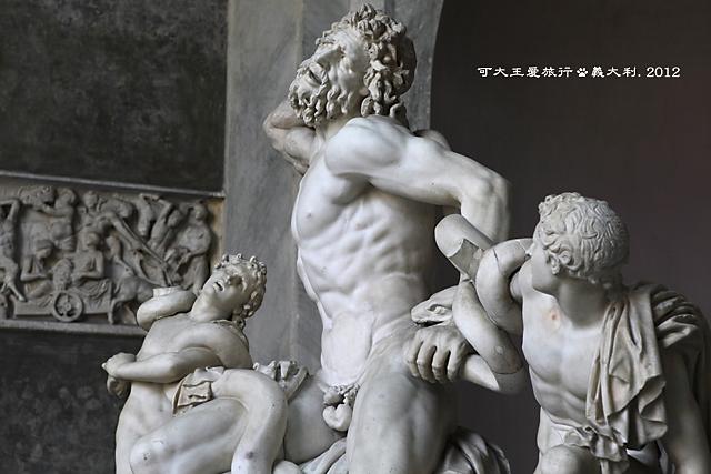 Vaticano_56