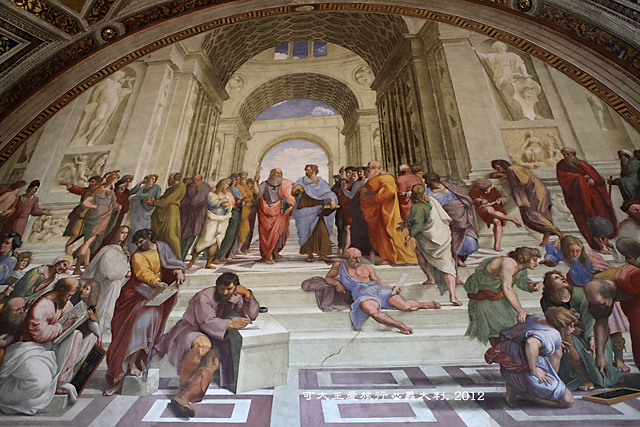 Vaticano_122