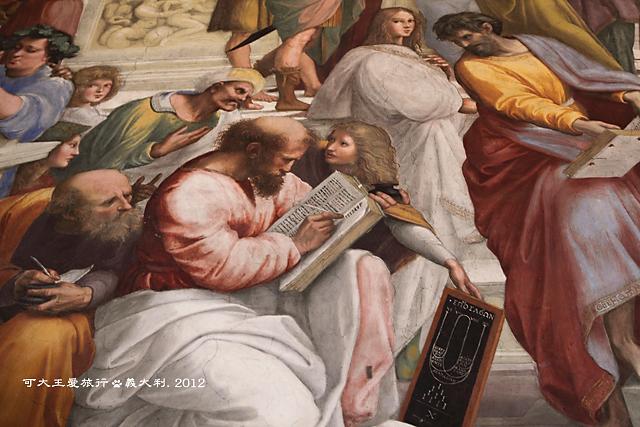 Vaticano_126