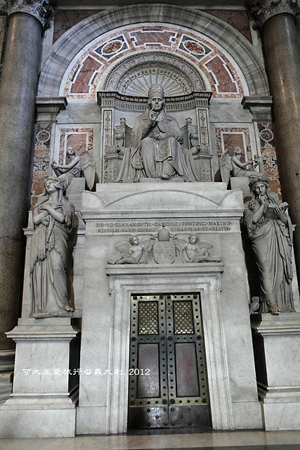 San Pietro_28