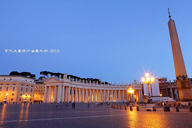 San Pietro_58
