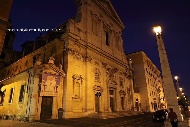 San Pietro_66