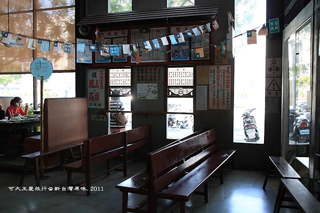OldTaiwan_48