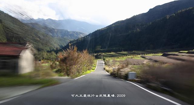 Wuling_23