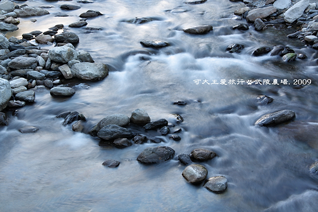 Wuling_26