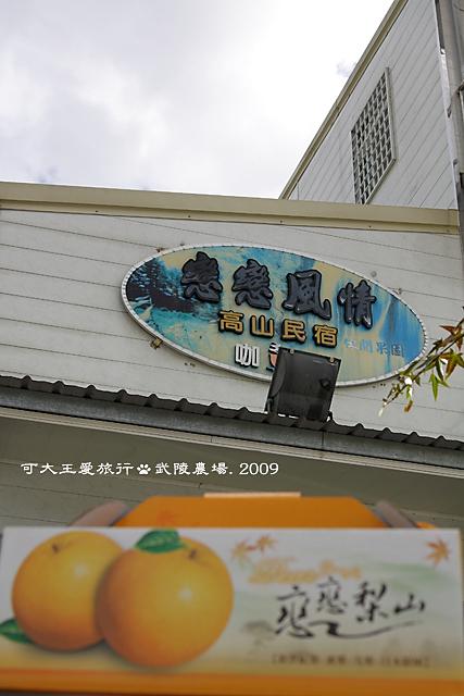 Wuling_34