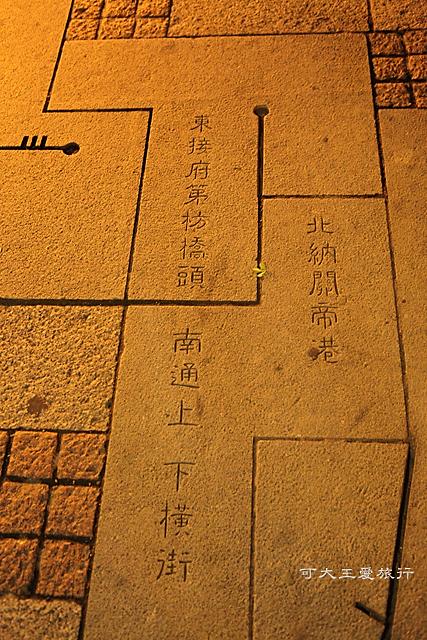 Shennong St_7