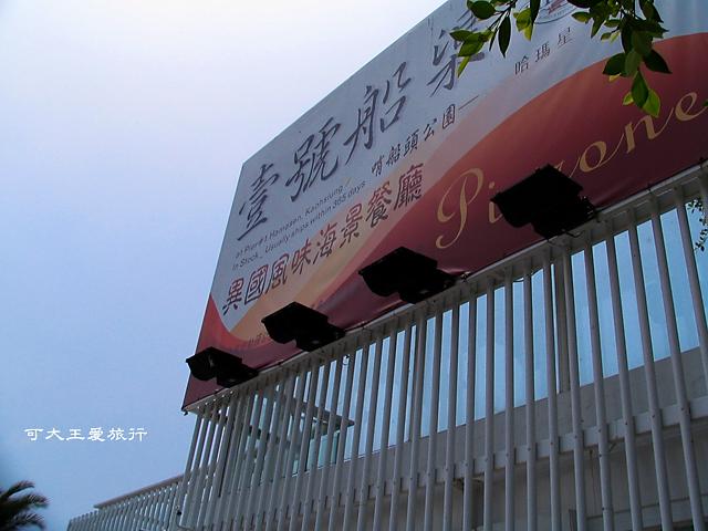Kaohsiung_10