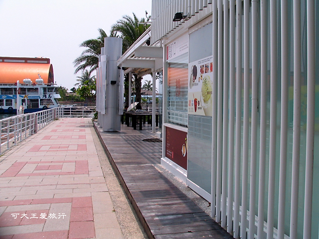Kaohsiung_11