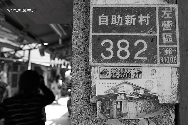 Lost City_21