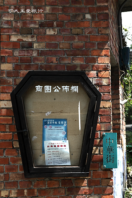 Pingxi_5