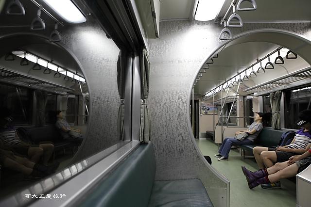 Tran Trip_9