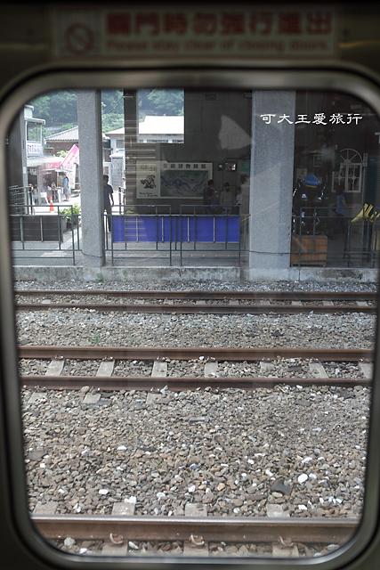 Tran Trip_10