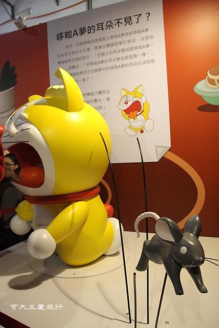 Doraemon_7