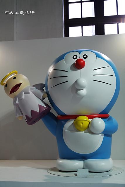 Doraemon_12