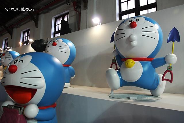 Doraemon_13
