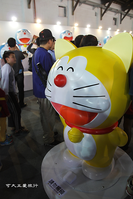 Doraemon_15