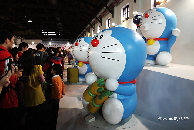 Doraemon_14
