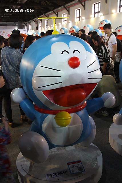 Doraemon_16