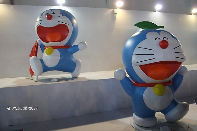 Doraemon_17