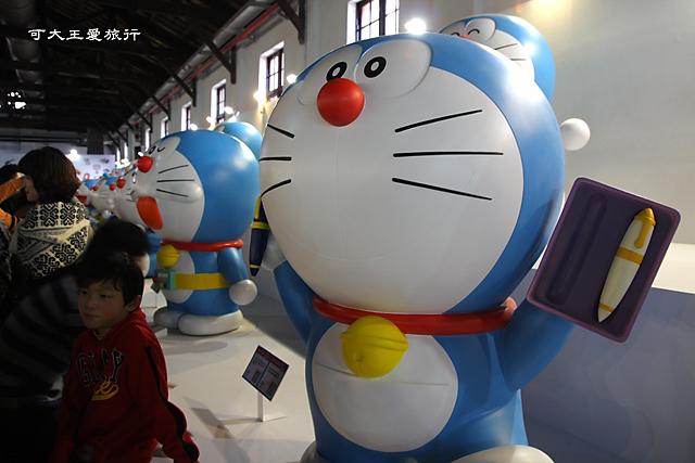 Doraemon_19