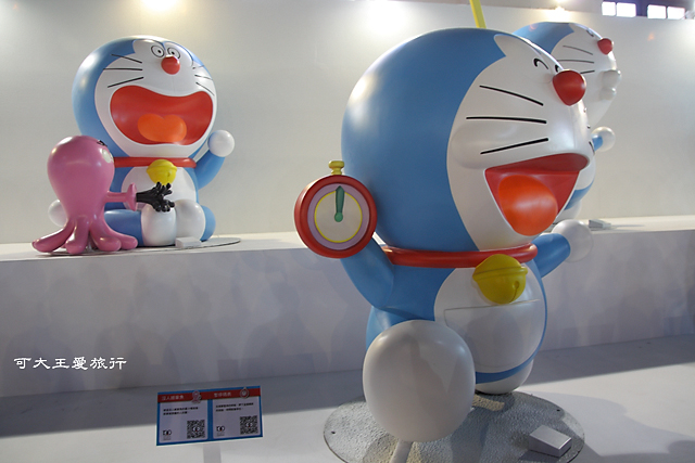Doraemon_20