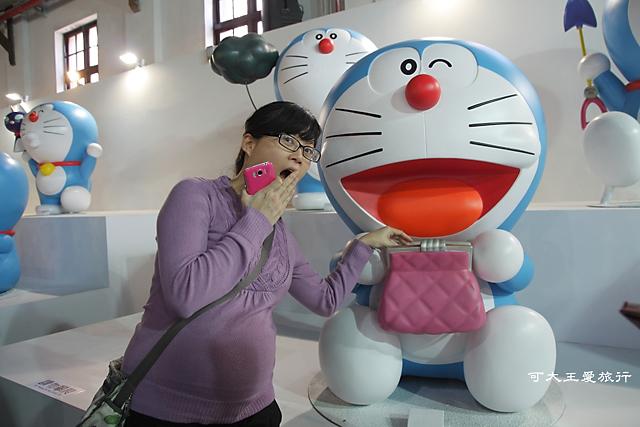 Doraemon_21